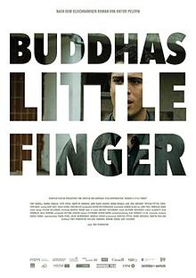 Buddha's_Little_Finger_poster